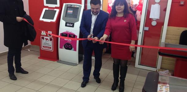 Святкове відкриття двох крамниць в місті Стрий