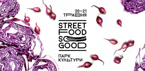 """Свій Маркет"" на фестивалі ""Street Food So Good Festival"""