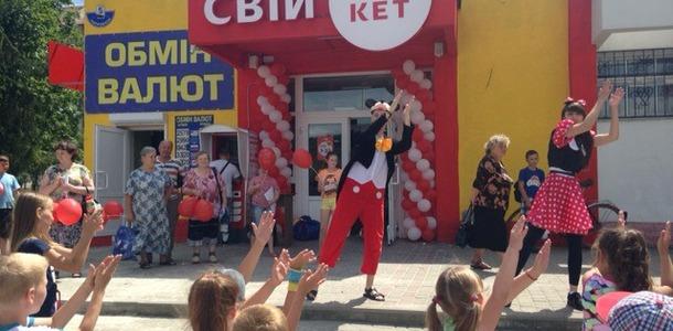 """Сонячне та яскраве відкриття 22-ї крамниці """"Свій Маркет"""""""