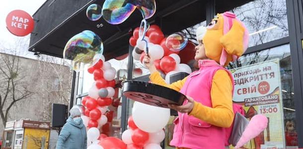 Відкриття нового магазину Свій Маркет у місті Червоноград